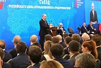 VIS Group takes part in the Congress of the Russian Union of Industrialists and Entrepreneurs
